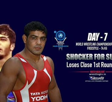 Sushil Kumar loses opening round at the world championship