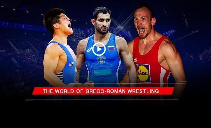 UWW World Wrestling Championship 2019- The World of Greco-Roman Wrestling
