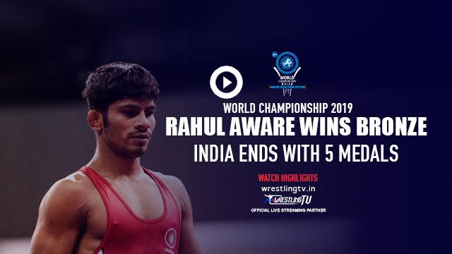 UWW World Championship 2019: Rahul Balasaheb Aware wins bronze