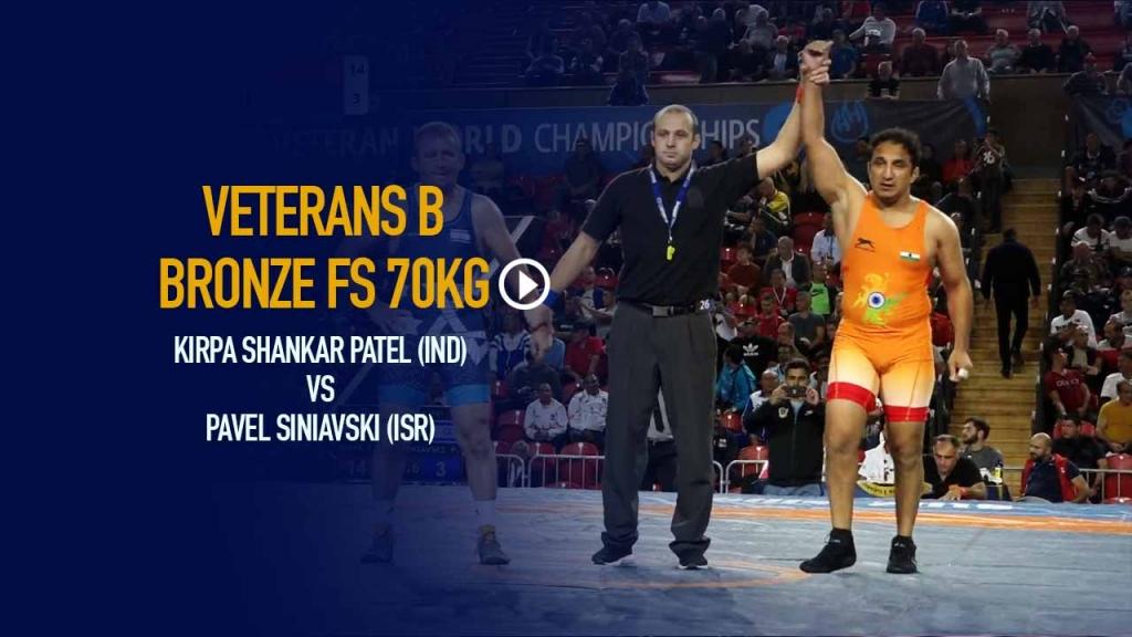 UWW World Veterans Championships 2019: Bronze FS 70 KG- Kirpa Shankar (IND) vs Pavel Siniavski (ISR)