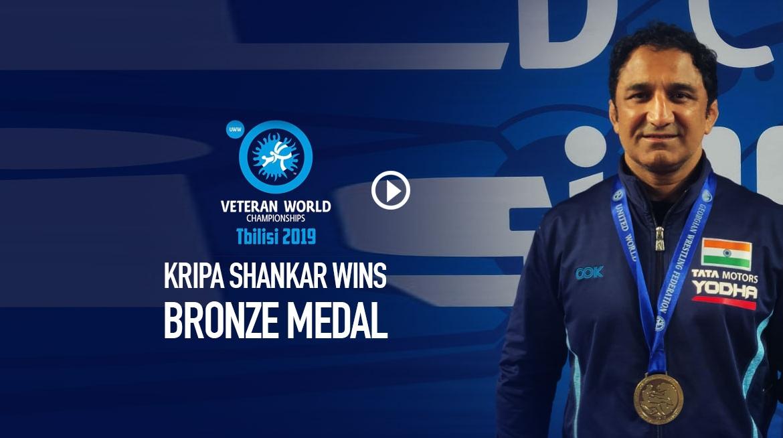 UWW World Veterans Championships 2019: Kirpa Shankar Medal Ceremony