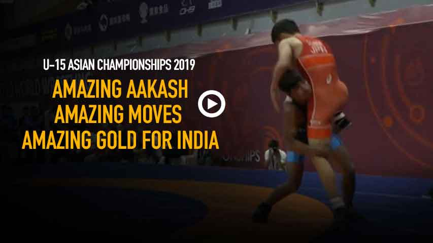 Amazing Aakash, Amazing Moves & Amazing Gold for India Watch Aaksah Gold Medal Bout