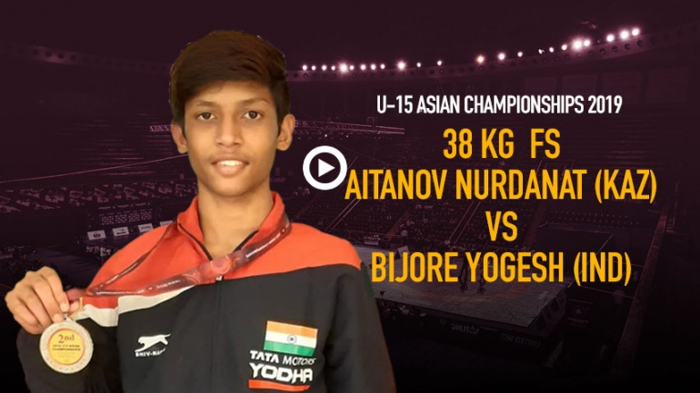 U-15 Asian Wrestling Championships 2019 – Bijore Yogesh (IND) vs Aitanov Nurdanat (KAZ)