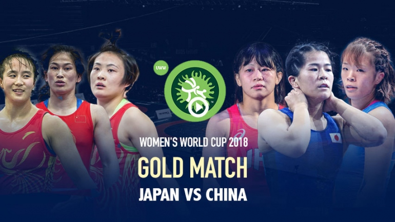 Watch Women's World Cup 2018 – Gold Match bout Japan Vs China