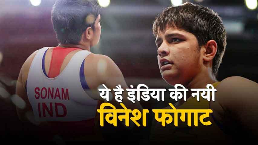 Watch India's biggest future hope in women wrestling