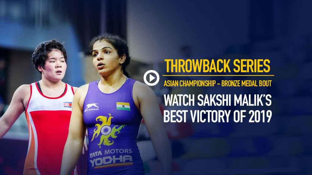 Watch Sakshi Malik's best victory of 2019