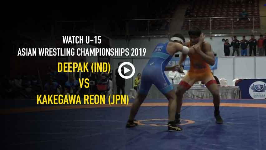 Watch U-15 Asian Wrestling Championships 2019 - Deepak (IND) Vs Kakegawa Reon (JPN)
