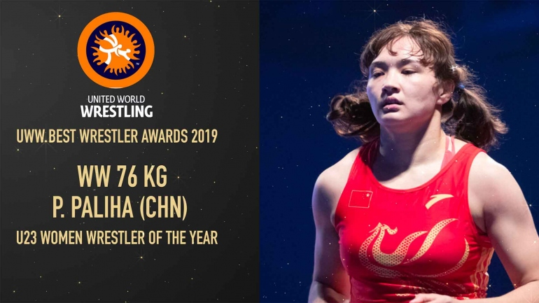 UWW Best Wrestler Awards: Watch Paliha PALIHA Best U23 Women's Wrestler of the Year 2019