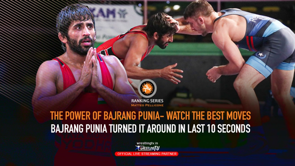 The Power of Bajrang Punia- Watch the best moves, Bajrang Punia turned it around in last 10 seconds