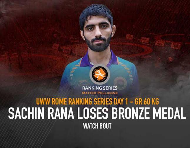 UWW Rome Ranking Series 2020 Day 1 – Sachin Rana loses bronze
