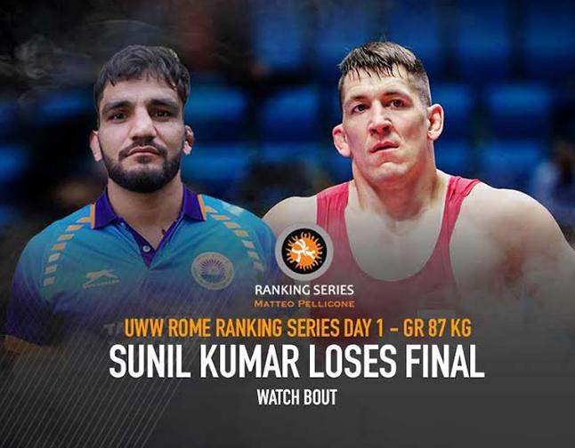 UWW Rome Ranking Series 2020 Day 1 – Sunil Kumar Loses Final