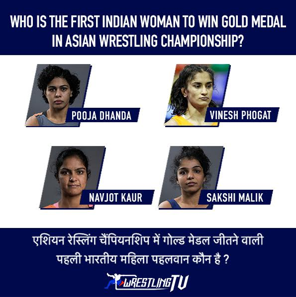 Who is the first Indian woman to win gold medal in Asian Wrestling Championship?