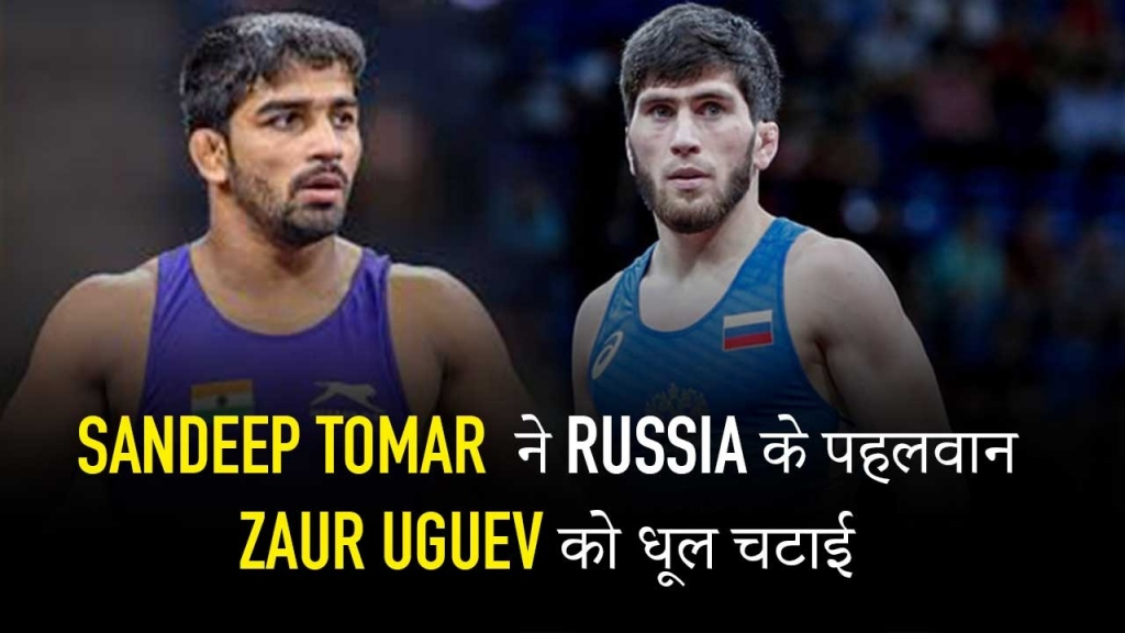 Sandeep Tomar,Zaur Uguev,Indian Wrestlers videos,Wrestling India,Wrestling News India