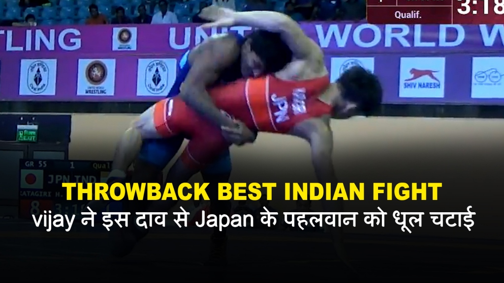 Vijay Wrestler,Japan Wrestler,Best Indian Wrestling Fight,Wrestling India,Wrestling News India