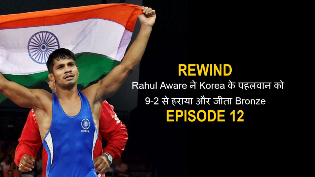 Rahul Aware,Rahul Aware Videos,Korean Wrestlers,Watch Wrestling,Wrestling LIVE