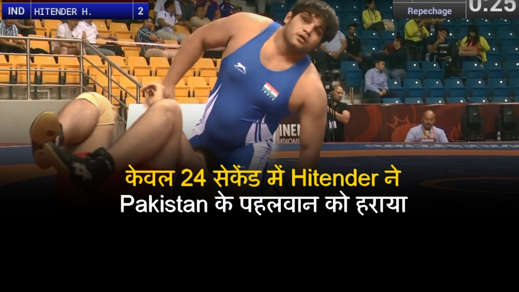 IND vs PAK Wrestling,INDIA vs PAKISTAN Wrestling,Pakistani Wrestlers,Watch Wrestling,Wrestling LIVE