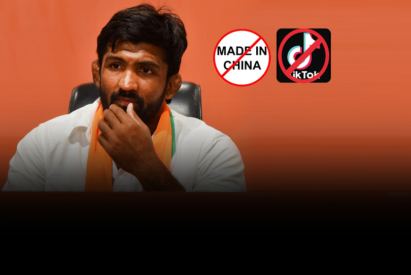 Rip TikTok: Yogeshwar Dutt, Bajrang Punia and other Indian wrestlers praise ban of Chinese apps; here is how they reacted