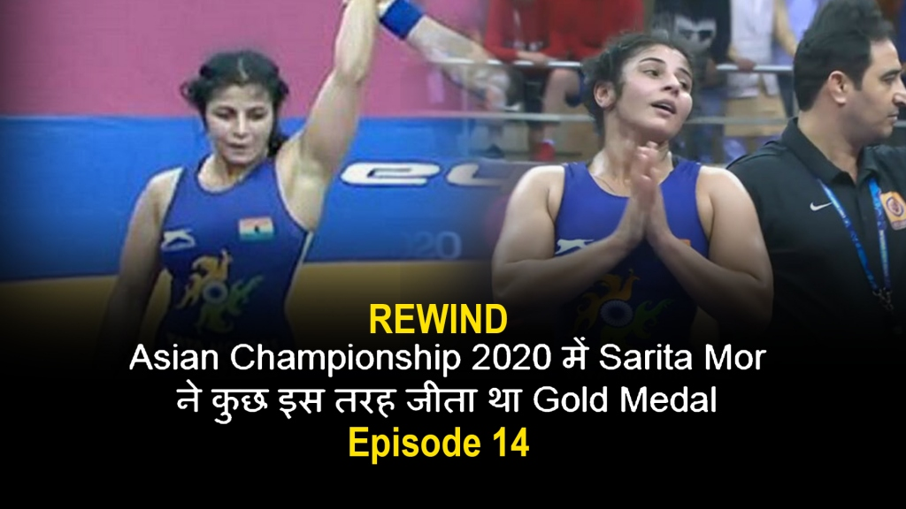 Asian Championship 2020,Sarita Mor,Asian Wrestling Championship,Watch Wrestling,Wrestling LIVE