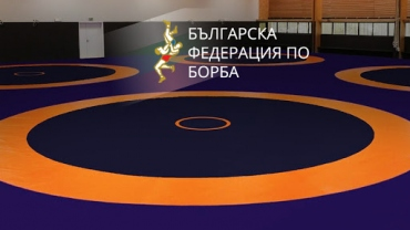 Bulgaria resumes its wrestling competitions with cadet championship